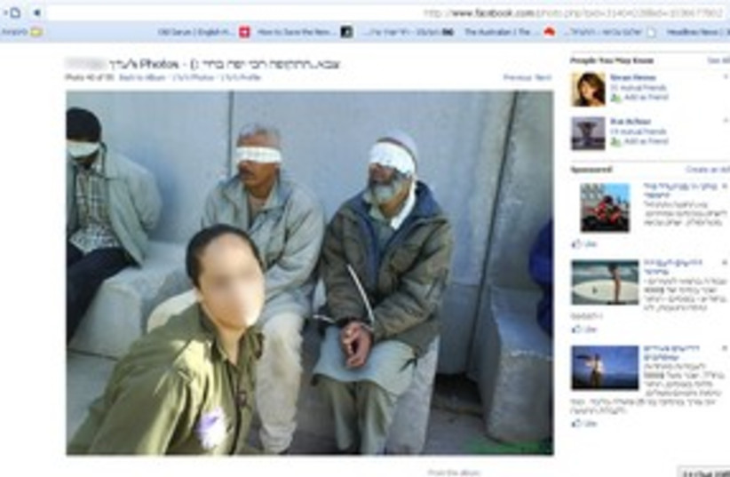 Facebook detained Palestinians 311 (photo credit: Courtesy)