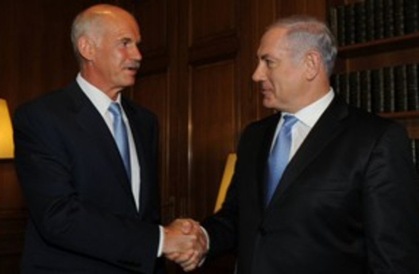 Papandreou Netanyahu 311 (photo credit: Amos Ben Gershom)