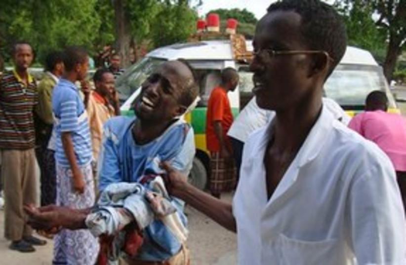 311_Somalia (photo credit: Associated Press)