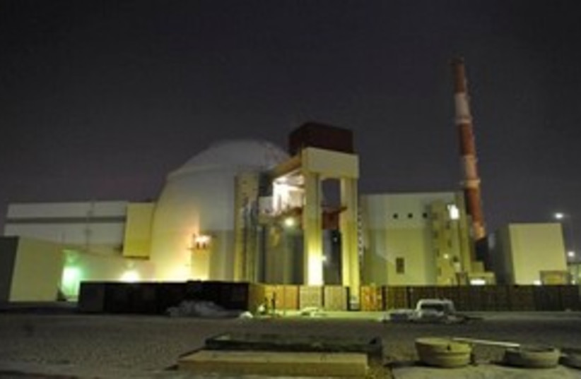 Bushehr Plant 311 (photo credit: Associated Press)
