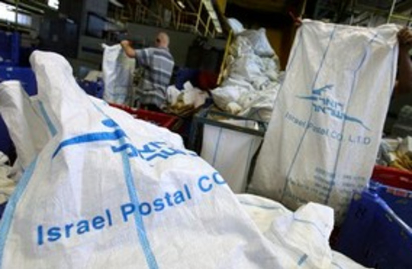 311_Israel postal workers (photo credit: Associated Press)