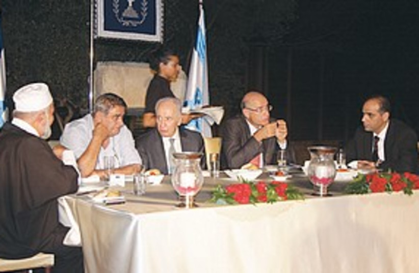 Peres Ramadan (photo credit: Yosef Avi Yair Angel)