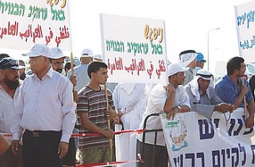 Beduin demo protest (photo credit: Ben Hartman)