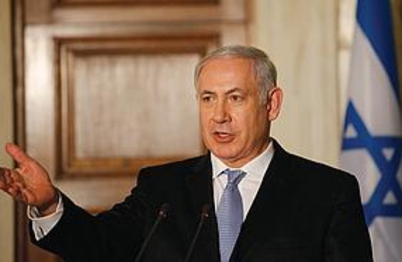 Binyamin Netanyahu (photo credit: Associated Press)