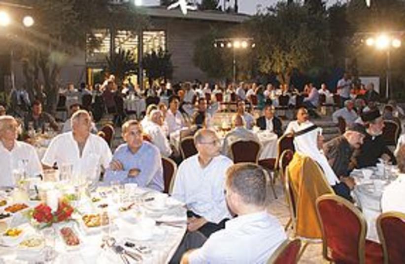 Iftar dinner 311 (photo credit: Yossef Avi Yair Engel/Beit Hanassi)