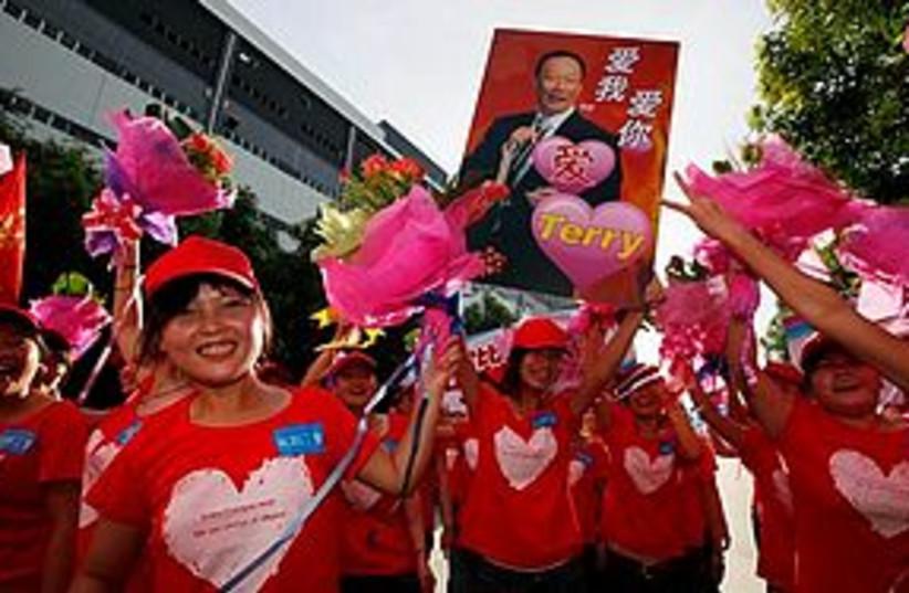 china rally 311 (photo credit: AP)