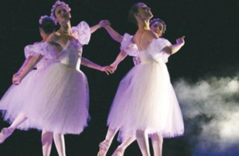 ballets dancers311 (photo credit: Courtesy)