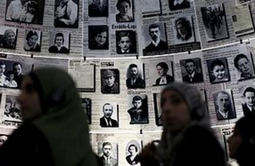 palestinians yad vashem 311 (photo credit: AP)