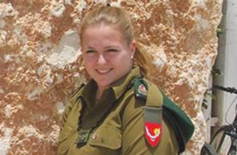 DINA SCHRIJVER 311 (photo credit: IDF Spokesperson)