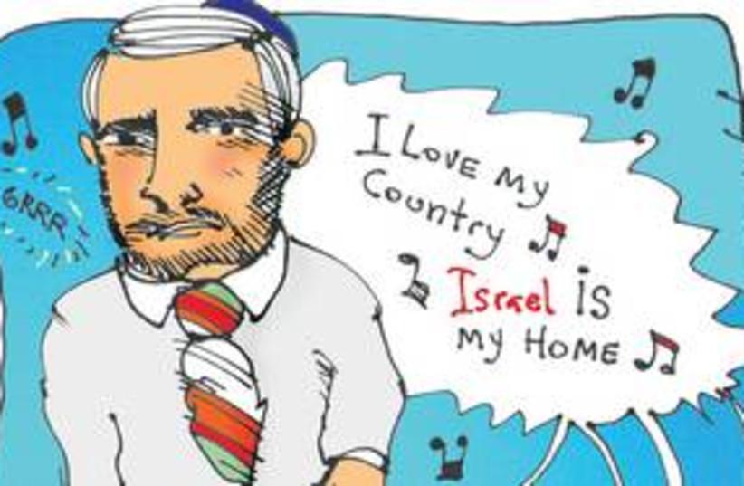 Eli Yishai 311 (photo credit: Courtesy)