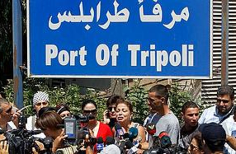 Lebanon flotilla (photo credit: Associated Press)
