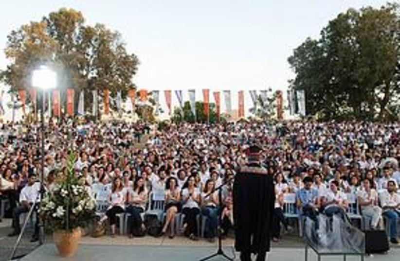 Ben Gurion University (photo credit: Dani Machlis/ BGU)