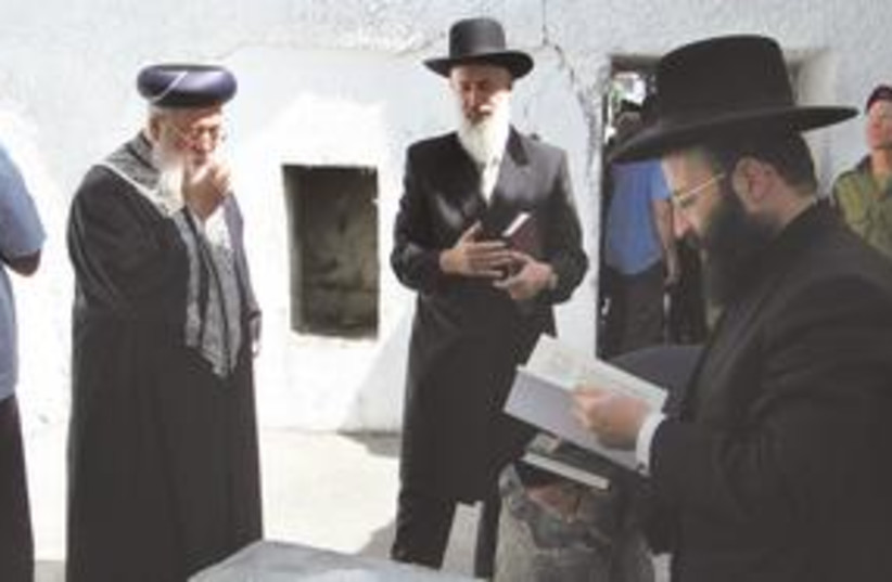 Rabbis 311 (photo credit: Courtesy)