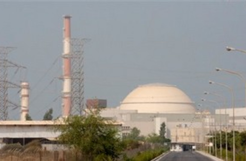 Bushehr Reactor 311 (photo credit: Associated Press)