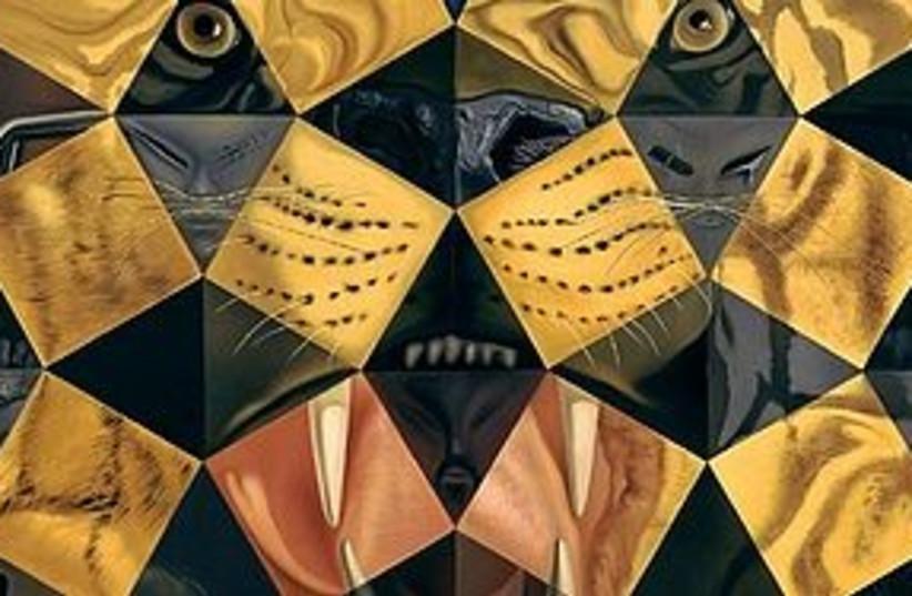 dali painting 311 (photo credit: MutualArt.com)