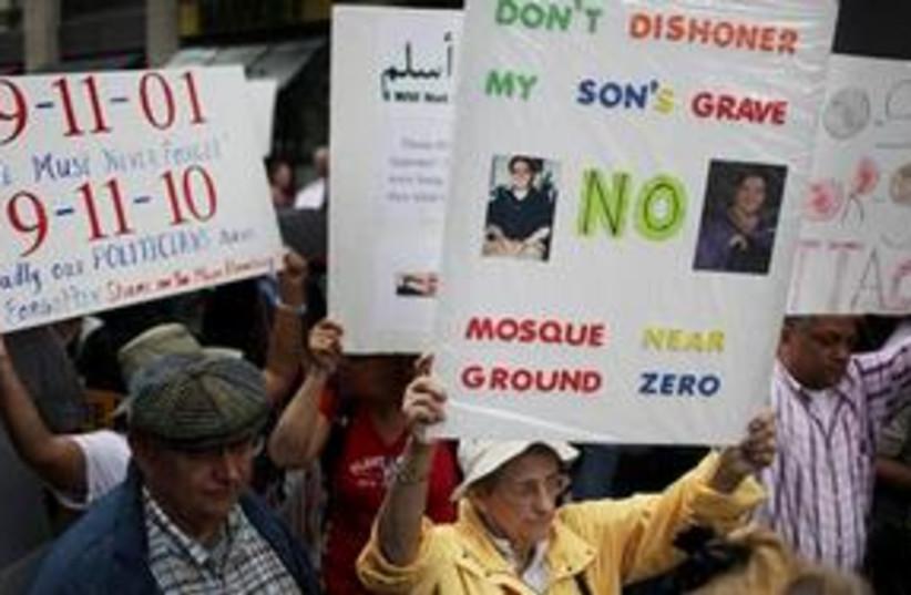 Ground Zero rally 311 (photo credit: AP Photo/Seth Wenig)