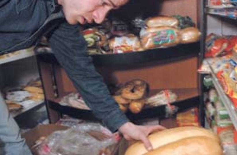 bread biz 88 298 (photo credit: riel Jerozolimski/The Jerusalem Post)