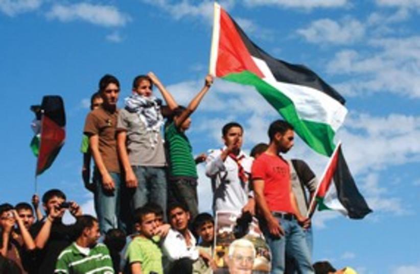 palestinian hebron311 (photo credit: courtesy)