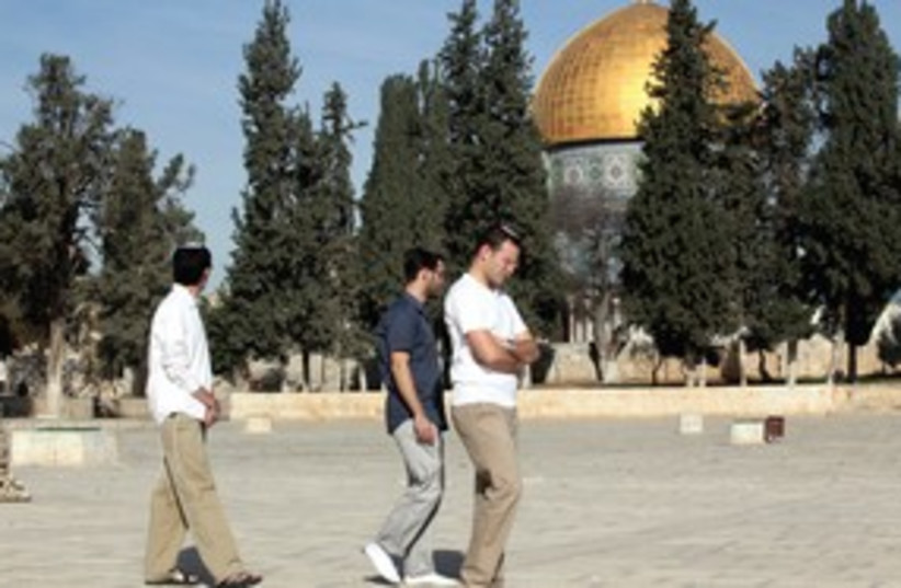 temple mount311 (photo credit: courtesy)