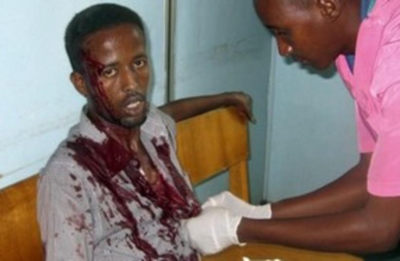 Medina hospital, Mogadishu, Somali (photo credit: ASSOCIATED PRESS)