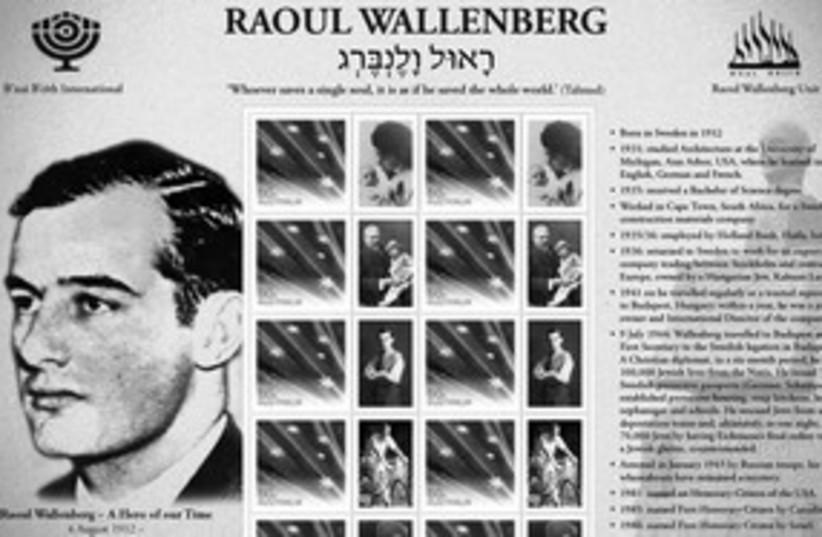 Raoul Wallenberg 311 (photo credit: Courtesy)