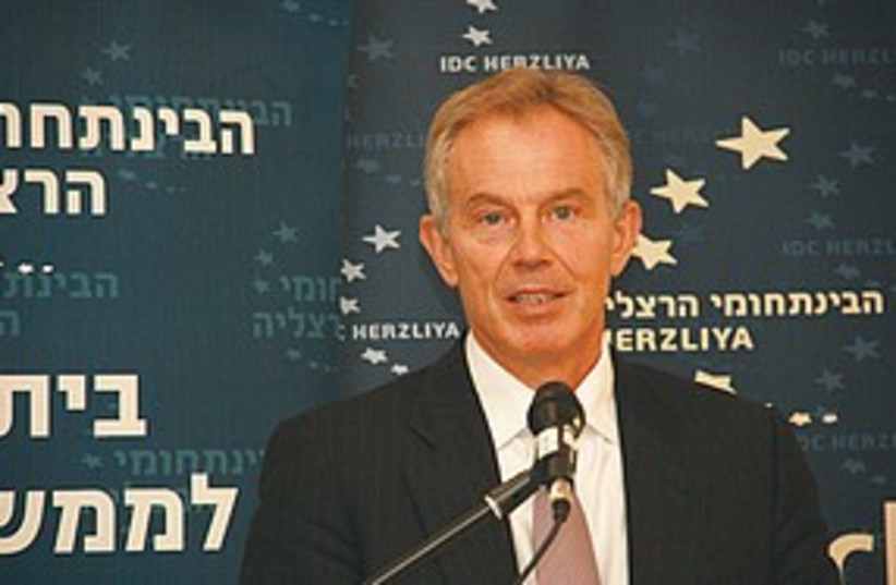 Tony Blair at IDC (photo credit: Itzik Edri)