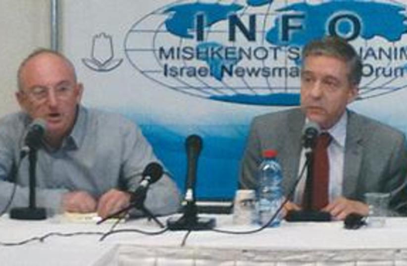 former Meretz MK Yossi Beilin (photo credit: Ben Spier)