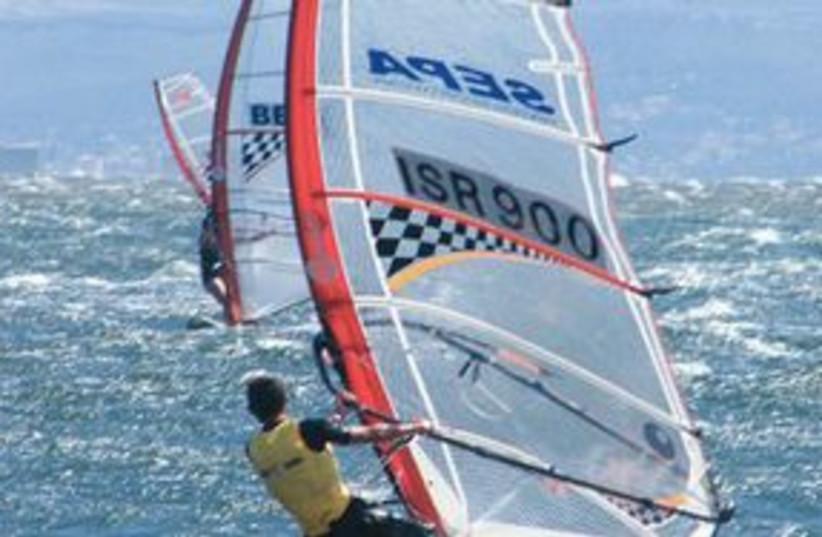 311_windsurfing (photo credit: Courtesy)