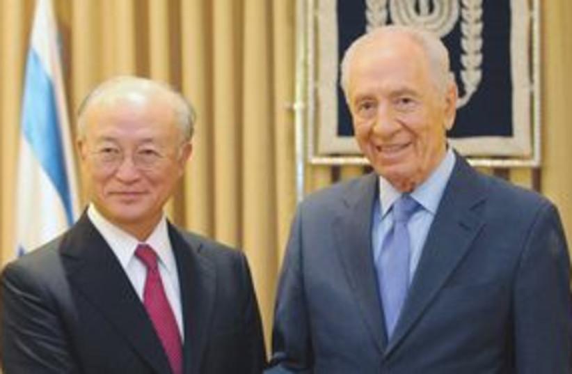 311_Peres and Amano (photo credit: Mark Neiman\GPO)