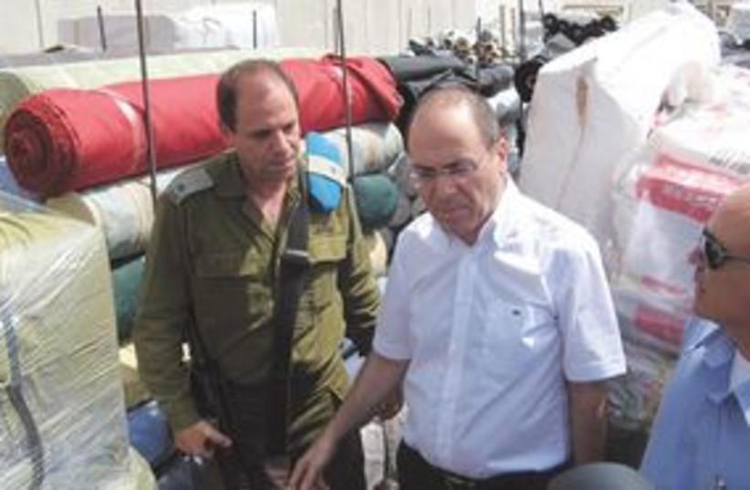311_Silvan Shalom at Gaza crossing (photo credit: RON FRIEDMAN)
