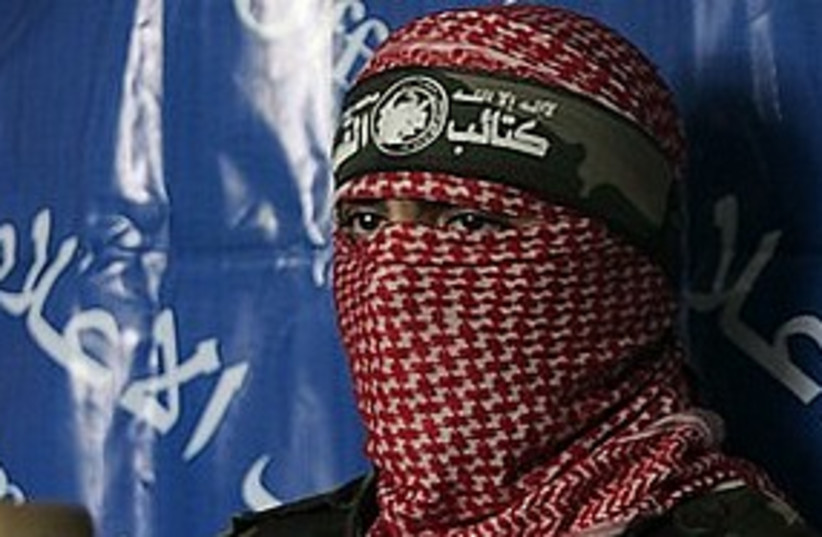 Terrorist 311 (photo credit: Archives)