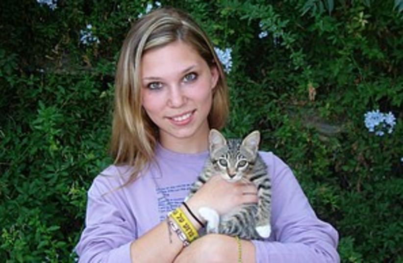 kitten 298.88 (photo credit: Alon Ron/AHAVA)