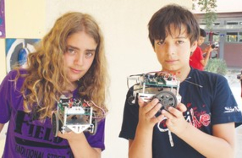 Ecamp kids 311 (photo credit: Courtesy)