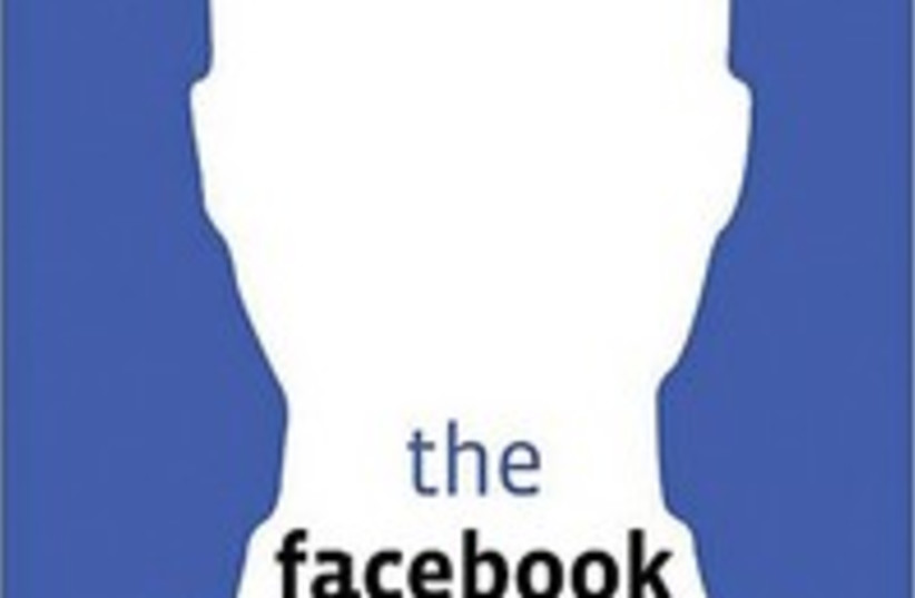 The Facebook Effect vertical (photo credit: Courtesy)