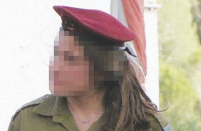 Oketz girl 311 (photo credit: IDF Spokesperson)
