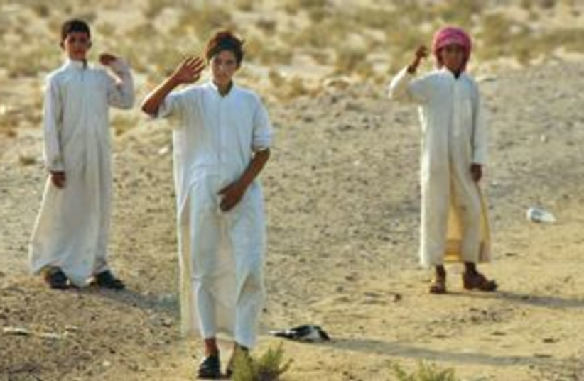 Middle East Arab boys 311 (photo credit: Courtesy)