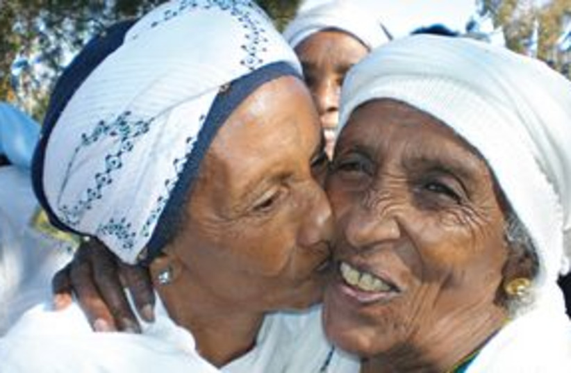 Ethiopian women 311 (photo credit: Courtesy Ruppin Academic Center)