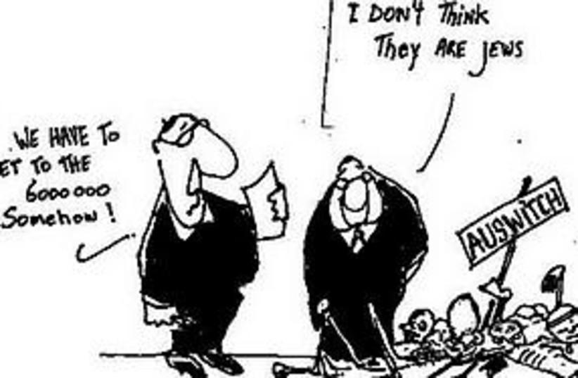 Anti semitic cartoon (photo credit: Courtesy)