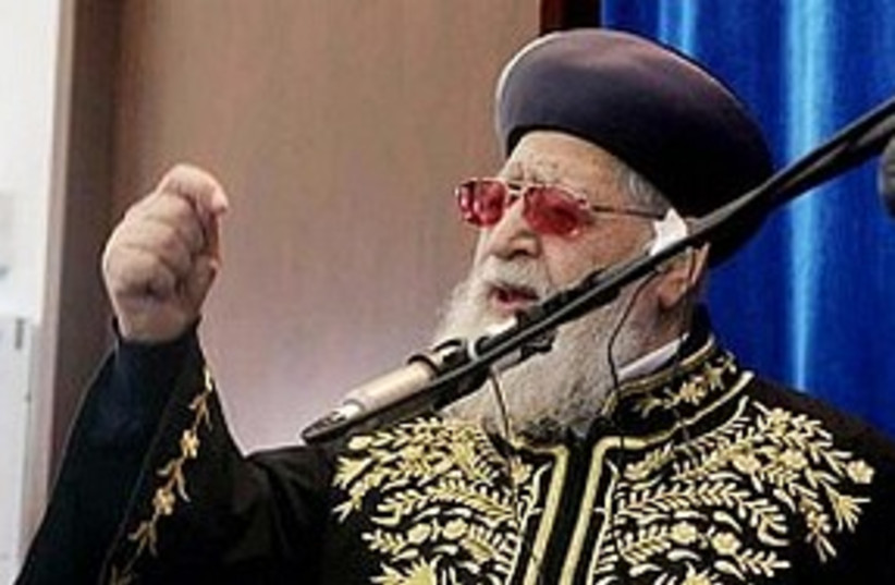 Rabbi Ovadia Yosef 311 (photo credit: Courtesy)