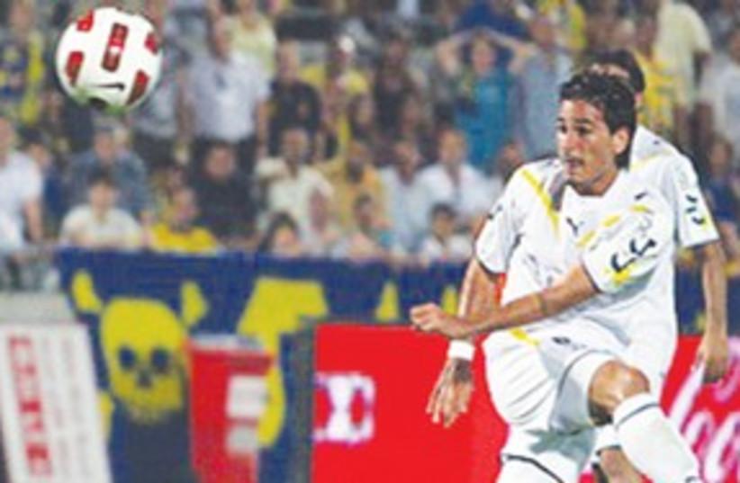 Maccabi TA 311 (photo credit: Maccabi Tel Aviv Web site)