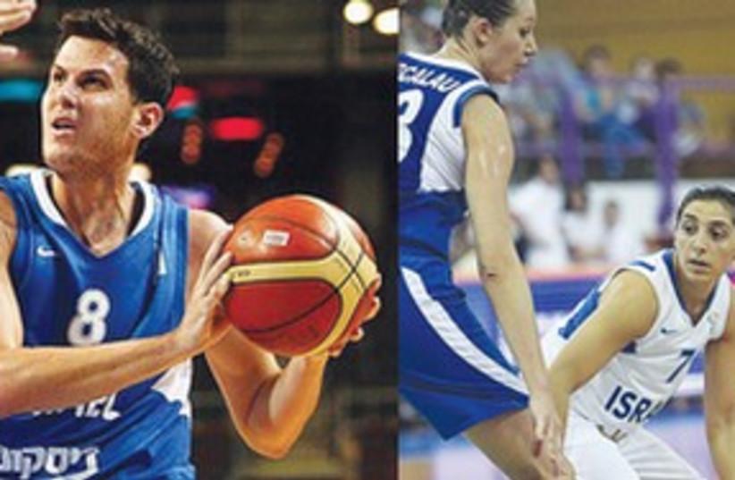 Men women basketball 311 (photo credit: FIBA EUROPEWeb site)