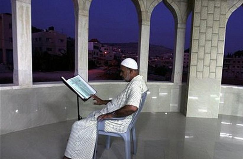 Palestinians mark Ramadan