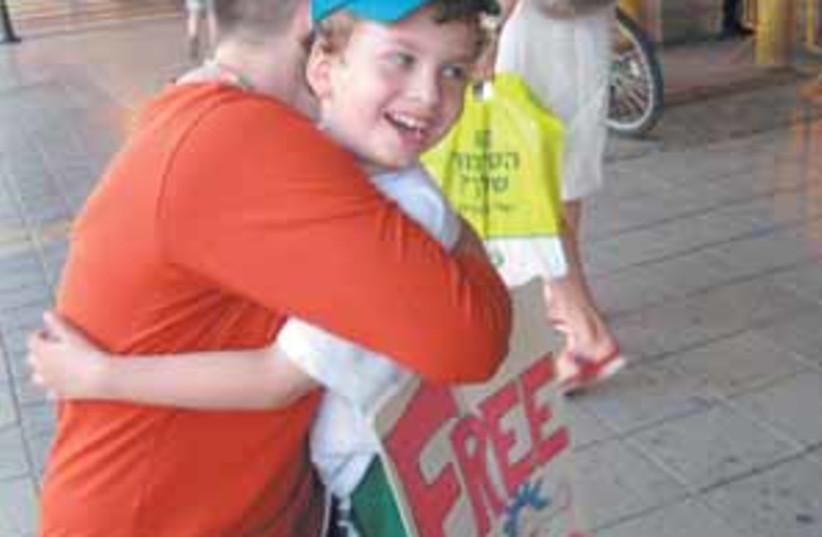 hug feat 88 298 (photo credit: Rory Kress)