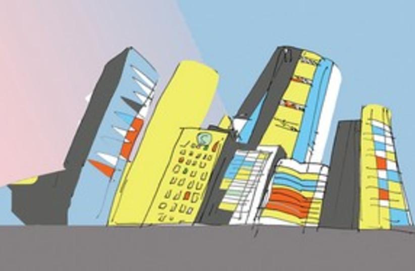 Metropolis (photo credit: Yonatan Topor)