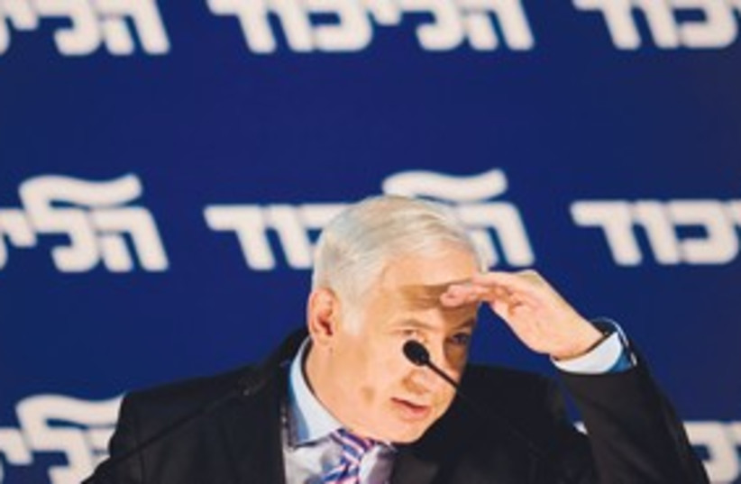 Netanyahu Likud 311 (photo credit: AP)