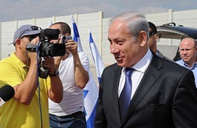 Netanyahu airport smarmy 311 GPO (photo credit: GPO)