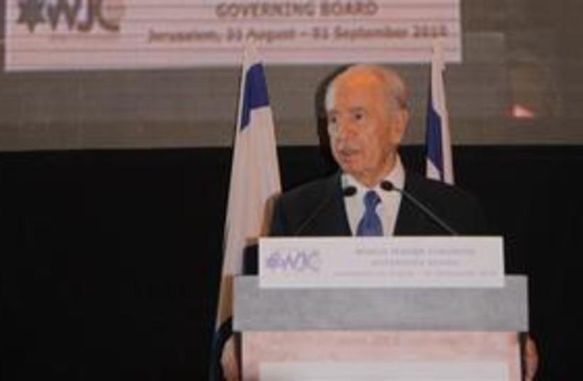 Peres 311 (photo credit: Mark Neiman\GPO)