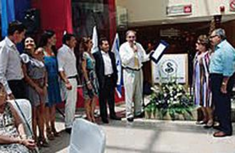 Sheba Hospital ceremony (photo credit: Sheba Hospital)