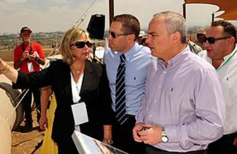 Ariel Sharon Park site (photo credit: Yisrael Melubani)
