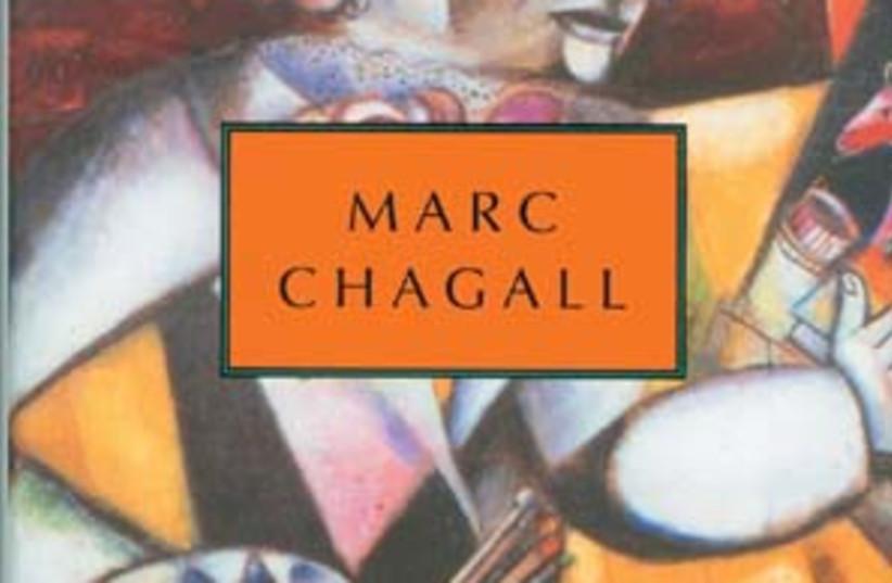 chagall book 88 298 (photo credit: )